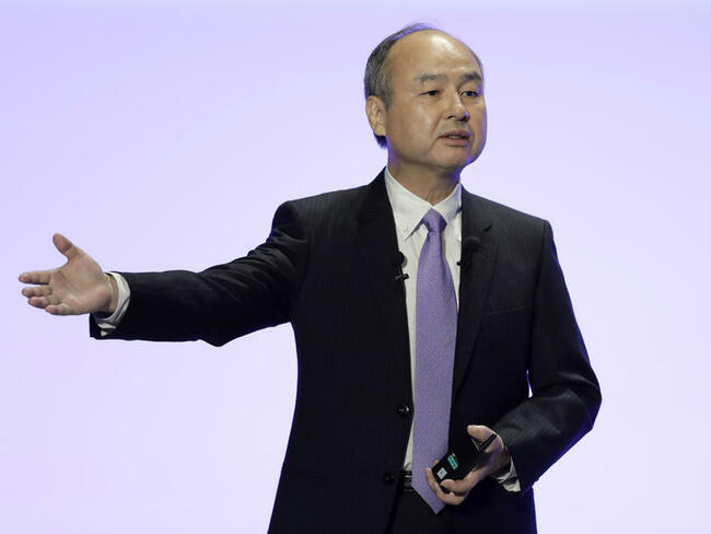 SoftBank posts ¥5 trillion profit off the back of strong Vision Fund gains