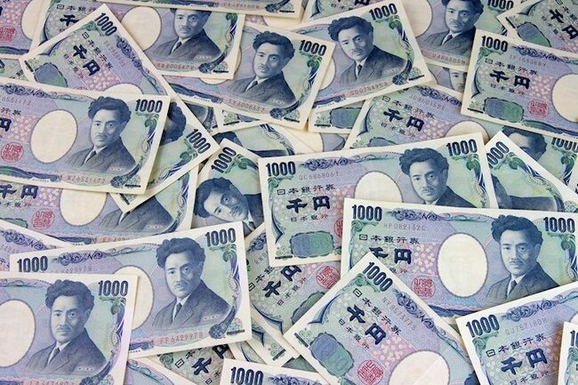 USD/JPY: Poised to race higher towards the 110.97 March high - Credit Suisse