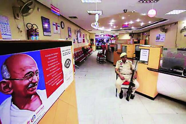 Second Covid wave to hit banks' growth harder than asset quality: Analysts