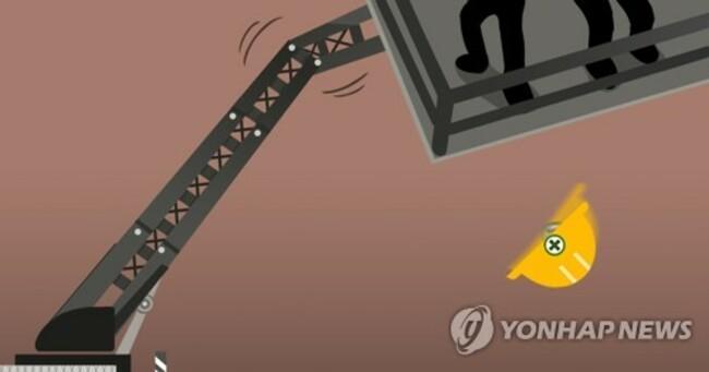 Crane driver dies after overhead crane falls at cement factory