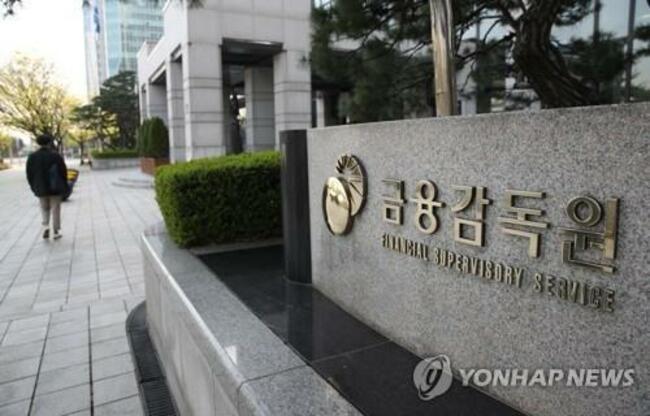 32 conglomerates under tight scrutiny due to heavy debts