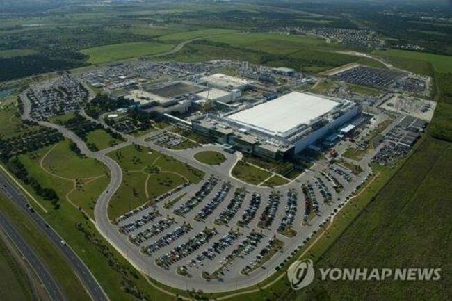(LEAD) S. Korean companies announce plans to invest $39.4 bln in U.S.