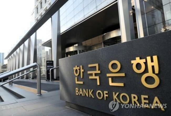 S. Korean banks to tighten lending in Q3 amid pandemic: poll