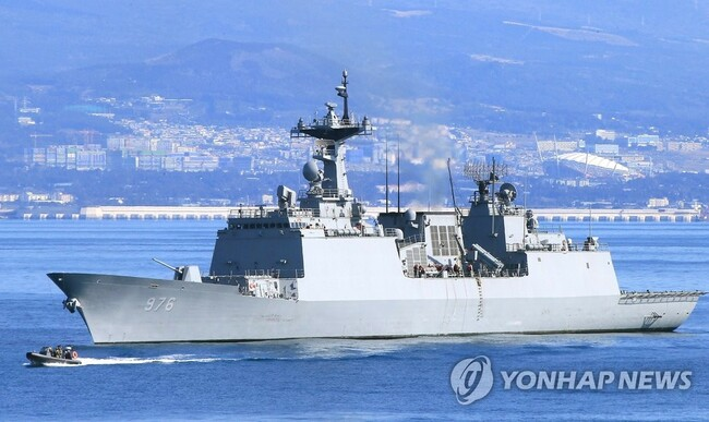 (2nd LD) Cheonghae anti-piracy unit off Africa reports 6 COVID-19 cases