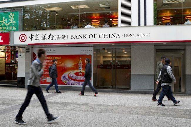 PBOC to keep monetary policy stable – Xinhua