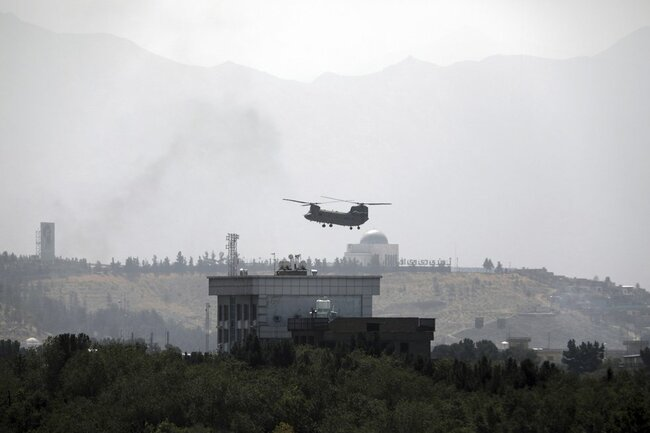 Helicopters land at US Embassy in Kabul amid Taliban advance