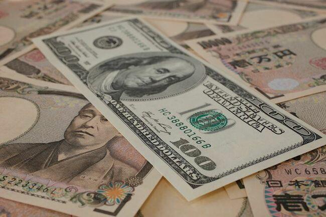 USD/JPY to march forward as US yields race higher – Danske Bank