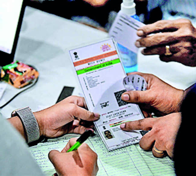 How to check all SIM cards registered on your Aadhaar card
