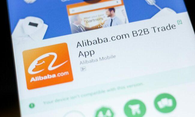 Alibaba.com Debuts New Dropshipping Tools, SMB Grants