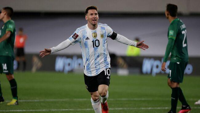 Messi breaks Pele's South American goals record