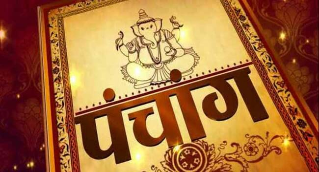 Today's Panchang: Check out the Tithi, Shubh Muhurat, Moon Sign, and Name Letter for New born for September 13, 2021