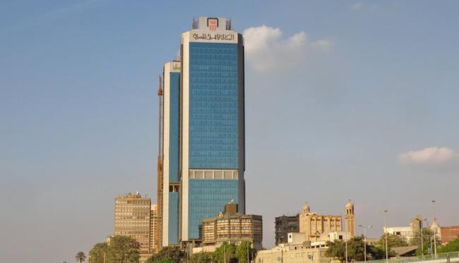 NBE grants Maxim Development EGP 450m to speed Bo Sidi Abdel Rahman operations - Daily News Egypt