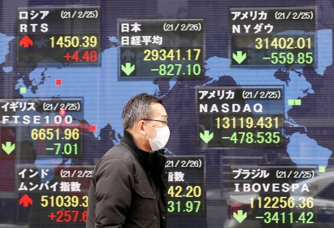 Asia shares flat, holidays help blunt U.S. tech retreat