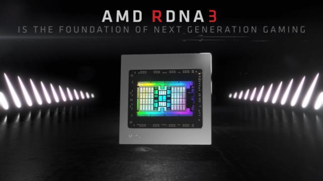 AMD Navi 31 GPU rumor: at least 2.5x faster than the Radeon RX 6900 XT