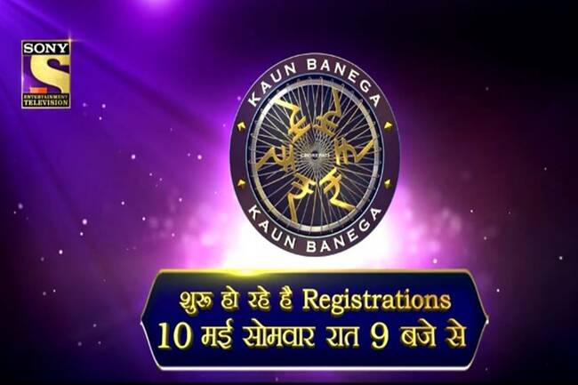 Kaun Banega Crorepati 13 registrations to open on this date; Amitabh Bachchan to return as KBC-13 host